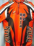 岐南工業高等学校 自転車競技部