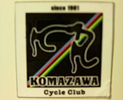 KOMAZAWA Cycle Club