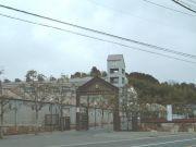 津山市立中道中学校