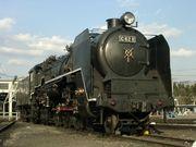 C62  蒸気機関車