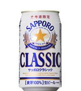 大通公園で缶ビール