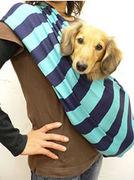 犬用スリング使用者の会