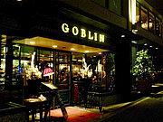 ゴブリンカフェ【GOBLINcafe】
