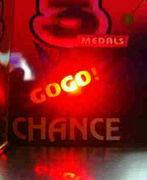 I LOVE GOGO&北連