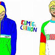 Eumig & Chinon