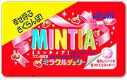 MINTIA☆ミラクルチェリー☆