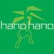 HANO HANO
