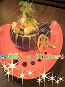 食う遊ぶ 麻呂's Kitchen