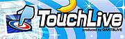 TouchLive(タッチライブ)
