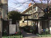 京都市立京極小学校