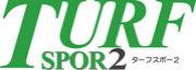 TURF SPOR2 【ターフスポー2】