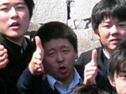 2009年卒 3年6組笠井組