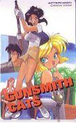 GUN SMITH CATS