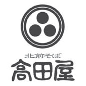 高田屋 上野店