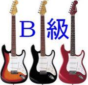 B級ギター