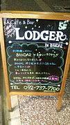CAFE & BAR LODGER