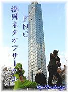 FIK(福岡イベント企画室)