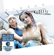 Vocal Trance (Milk Inc.�ʤ�)
