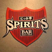 熊ヶ井旅館食堂「スピリッツ」