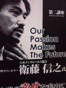 日本メンタルヘルス東京95期生