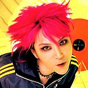 LEMONed with HIDE