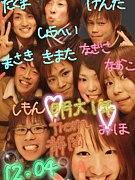 ☆明治大静岡2009☆