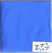 山田オルタナティブ(mnf)