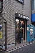 AMBITION -アンビション-