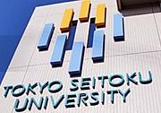 2011年東京成徳大学経営学部