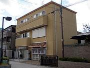 京都アニメーション聖地広域連合