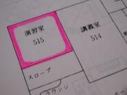H2ゼミ,515教室に集合!!