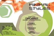MINIMAL STYLES