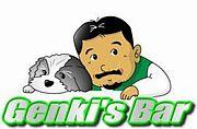 土曜限定 「Genki's Bar」