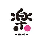 楽-RAKU- 長野レディースダーツ