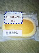 日糧のチーズ蒸しパンが好き