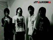 AppLiance DoLL