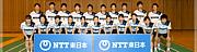 NTT東日本バドミントン部