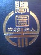 大川学園(三重調理専門学校)