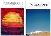 Japangraph-ジャパングラフ-