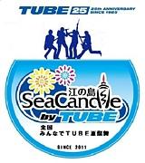 TUBE CLUB〜M・H・K・M〜