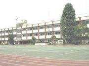東京都北区立赤羽小学校