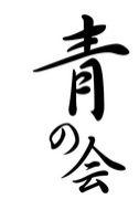 【THC】青・薔薇・犬【俳句】