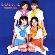 BONITA(ボニータ)
