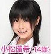 【AKB48】小松瑞希【元研究生】