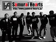Samurai Hearts