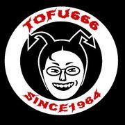 TOFU666(爆)