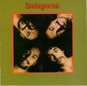 Kalapana〜カラパナ