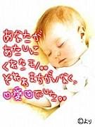 ☆函館mama's☆〜HAPPY LIFE〜
