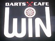 DARTS CAFE WIN