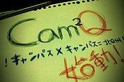 北九州の大学生集まれ!Cam2Q